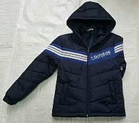 Детская демисезонная куртка на мальчика оптом