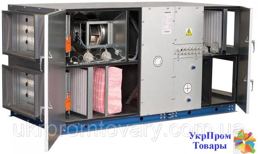 Моноблочный агрегат Вентс VENTS AVU 03/SE/R, вентиляторы, вентиляционное оборудование БЕСПЛАТНАЯ ДОСТАВКА