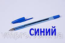 Ручки шариковые Beifa 927,синие,0.5 mm,50 шт/упаковка