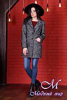 Женское демисезонное пальто в серых оттенках  (р. S, M, L) арт. Кайра крупное букле 9029