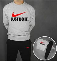 Спортивный костюм Nike Just Do It, Реплика
