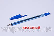Ручки шариковые Beifa 927,красные,0.5 mm,50 шт/упаковка