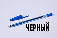 Ручки шариковые Beifa 927,черные,0.5 mm,50 шт/упаковка, фото 1