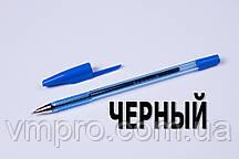 Ручки шариковые Beifa 927,черные,0.5 mm,50 шт/упаковка