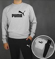 Спортивный костюм PUMA (черно-серый с значком)
