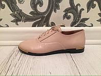 Женские туфли на плоской подошве беживые