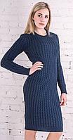Длинное вязаное платье темно-синий