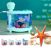 Увлажнитель воздуха в виде аквариума