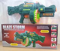 Пулемет «BLAZE STORM»