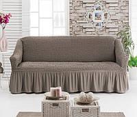 Чехол натяжной на диван MILANO цвет капучино (Турция)
