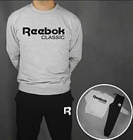 Спортивный костюм Reebok(черно-серый), Реплика