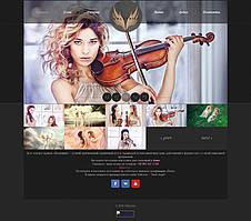 Valkyries.com.ua - корпоративный сайт