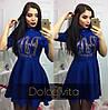 Платье Костюмка