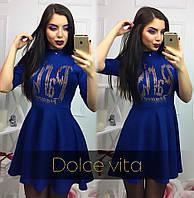 Платье Костюмка , фото 1