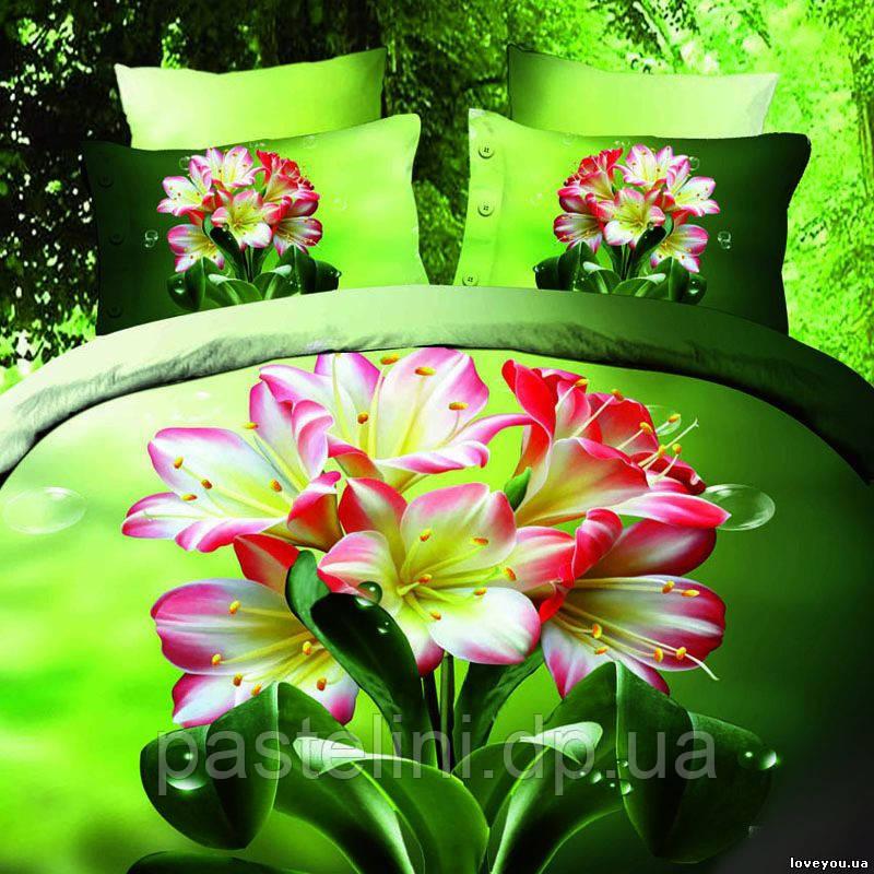 Love you  семейный комплект постельного белья  Гламур