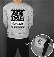Спортивный костюм Adidas Originals(черно-серый), Реплика