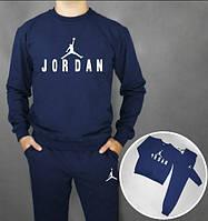 Спортивный костюм Jordan, Реплика