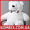 Плюшевый мишка, медведь 100 см - белый