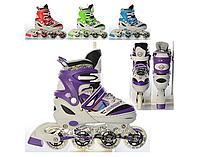 Детские роликовые коньки Profi A 14094-M Размер 34-37