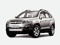 Авточехол Chevrolet Captiva