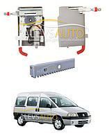 Электропривод сдвижной двери для Fiat Scudo 2003-2006 1-о моторный