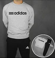 Спортивный костюм Adidas(черно-белый), Реплика