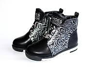 Детские ботиночки для девочек. Демисезонная обувь .