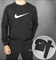 Спортивный костюм Nike(темный), Реплика