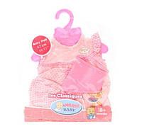 Одежда для пупса Baby Born (Беби Борн) BJ-405