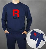 Спортивный костюм Reebok(темно-синий)