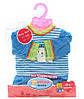 Одежда для пупса Baby Born (Беби Борн) BJ-J001-4