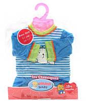 Одежда для пупса Baby Born (Беби Борн) BJ-J001-4, фото 1