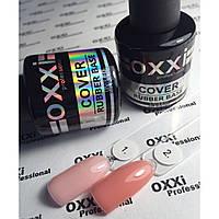 OXXI Cover Base №2 - камуфлирующая база-корректор для гель-лака (ПЕРСИКОВАЯ), 8 мл