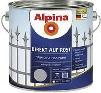 Эмаль 3 в 1 по ржавчине Direkt auf Rost Alpina коричневая для металла, 2.5л