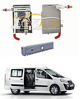 Электропривод сдвижной двери для Fiat Scudo 2008-2015 1-о моторный