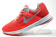 39203e6d Купить женские кроссовки nike air max в категории беговые кроссовки ...