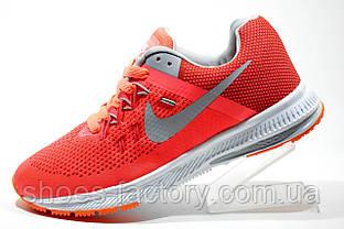 Женские кроссовки в стиле Nike Air Max Thea (Coral)