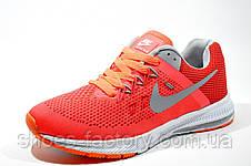 Женские кроссовки в стиле Nike Air Max Thea (Coral), фото 2