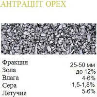 Уголь антрацит АМ (13-25мм)