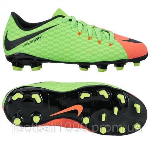 Детские футбольные бутсы Nike Hypervenom Phelon III FG 852595-308 JR
