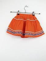 1140 Юбка детская оранж