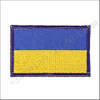 Липучка Флаг Украины