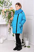 Куртка «Маргарита», голубая