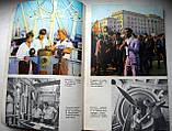 """Т.Овчаренко """"Одесса студенческая"""". Фотоочерк. 1975 год, фото 7"""