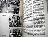 """Т.Овчаренко """"Одесса студенческая"""". Фотоочерк. 1975 год, фото 4"""
