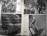"""Т.Овчаренко """"Одесса студенческая"""". Фотоочерк. 1975 год, фото 5"""