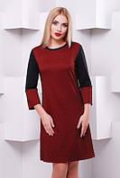 Молодежное  платье марсала  Margo FashionUp 42-48  размеры