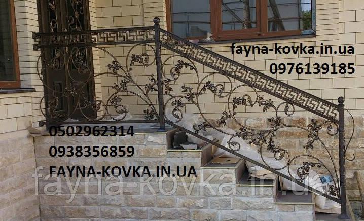 Кованое ограждение ЛЕСТНИЧНОЕ (2650).