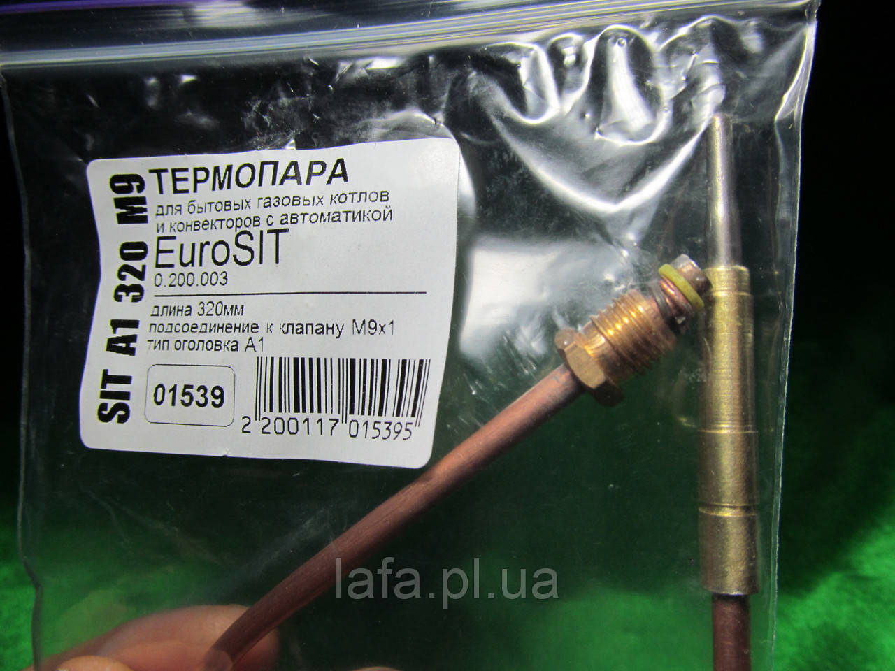 Термопара Eurosit A1 320mm M9 Евросит