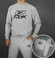 Спортивный костюм Reebok(серый), Реплика